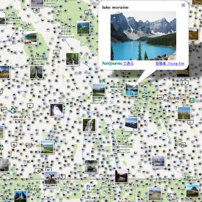 Google Maps API V3でパノラミオ
