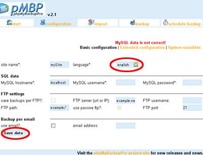 phpMyBackupProの設定画面