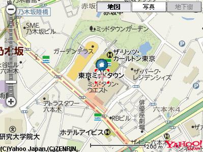 Yahoo!マップに地図の縮尺変更スライダーを表示