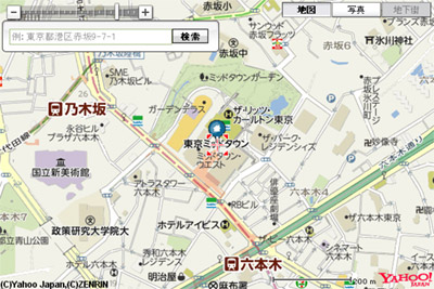 Yahoo!地図WEB APIで表示した検索窓