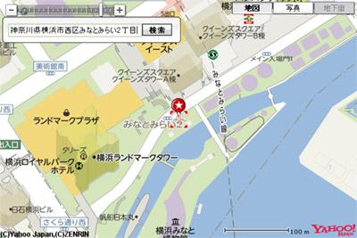 検索結果をYahoo!地図WEB APIで表示
