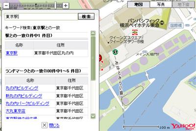 Yahoo!地図WEB APIでキーワード検索