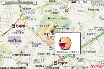 Yahoo!地図WEB APIのラベルに画像も表示