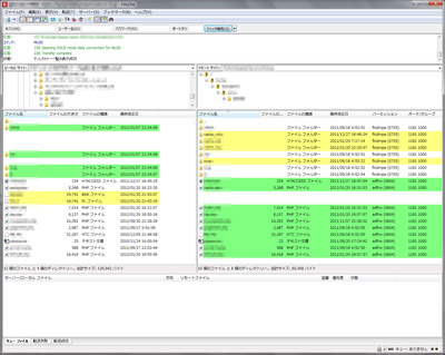 高速+高機能+FTPS対応の無料FTPクライアントFileZilla Client